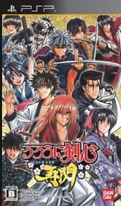 Download Rurouni Kenshin Saisen Japan ISO PPSSPP