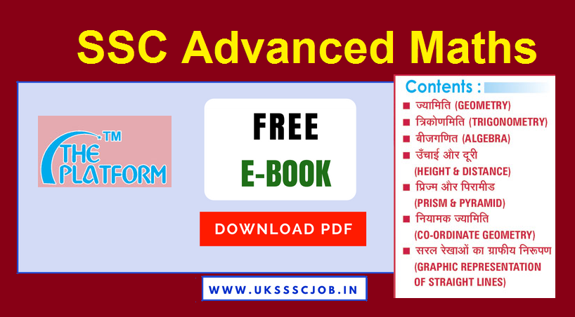 SSC Advanced Maths By Platform in HINDI PDF - Uttarakhand UKSSSC