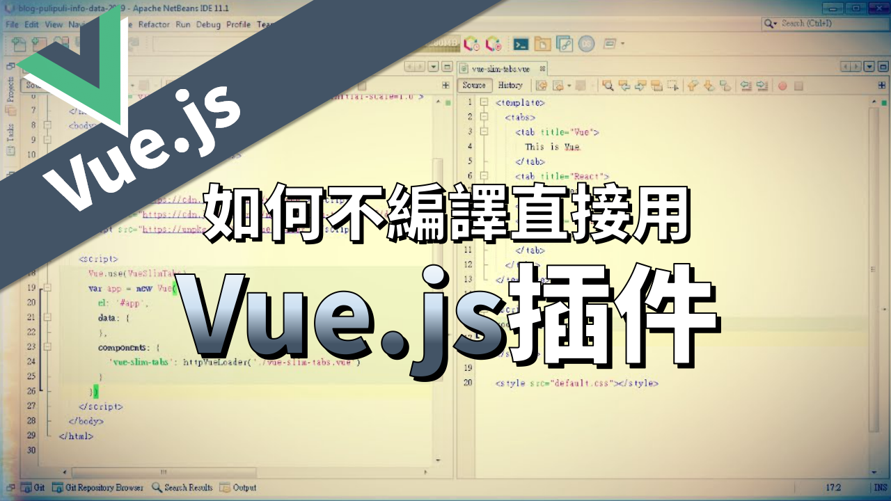 15-Vue_js_vue_slim_tabs_How_to_use.png