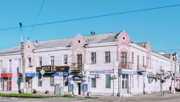Конотоп. Торгівельний центр на проспекті Миру