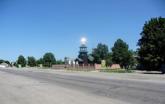 Васильківка. Дніпропетровска область