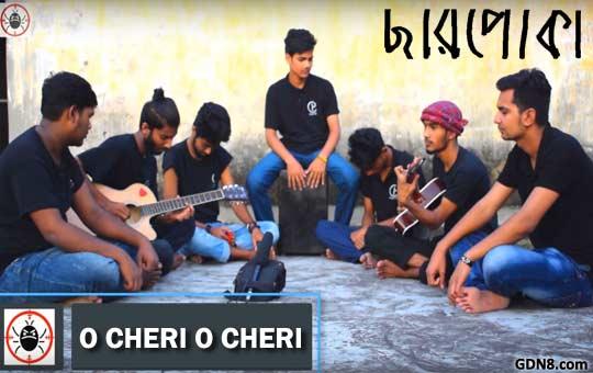 O Cheri O Cheri - Charpoka Band