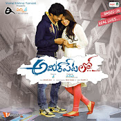 Ameerpet lo wallpapers-thumbnail-5