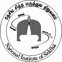 Naukri Recruitment in National Institute of Siddha (NIS)