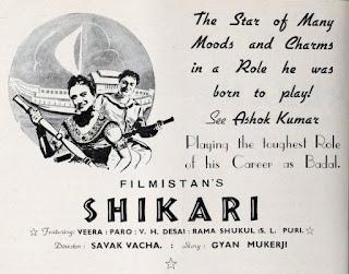 Shikari Poster