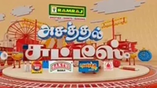 Asathal Chutties 18-06-17 | Sun TV show