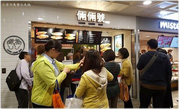 598ce9c0 3d26 4c66 afec eecdb3cbaded - 【熱血台中】2016年12月台中新店資訊彙整,42間台中餐廳