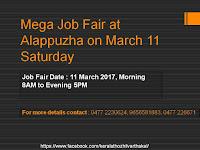 Mega Job Fair at Alappuzha