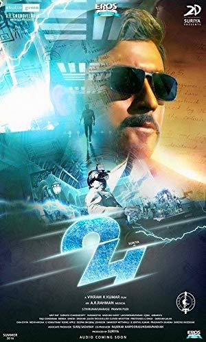 action thriller tamil movie download
