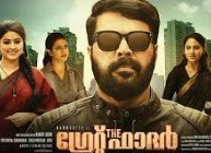 The Great Father 2017 Malayalam Movie Watch Online
