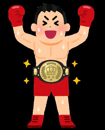 「勝利 ボクシング」の画像検索結果