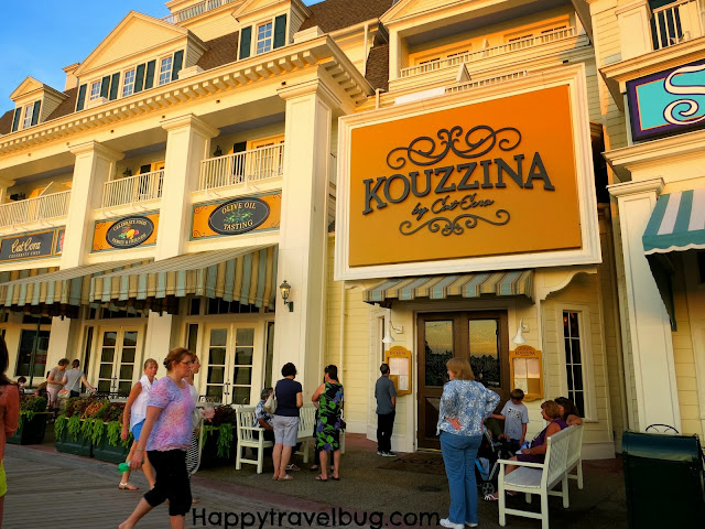 Kouzzina by Cat Cora in Disney World