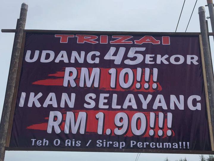 Restoran Trizai - Udang Celup Tepung Murah