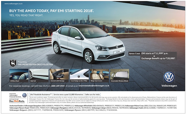 Buy Volkswagen Ameo today and pay EMI Starting 2018 | December 2016 discount offers | Christmas offer, Year end sale offers