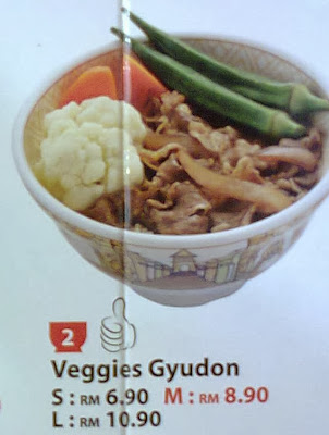 Sukiya Gyudon Veggies Rice