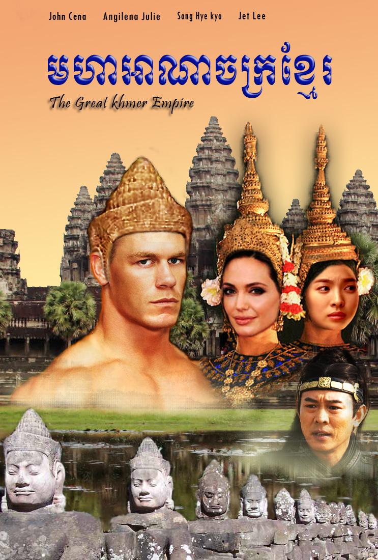 The Great Khmer Empire: Cambodia