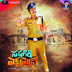 Saptagiri Express,Saptagiri Express mp3,Saptagiri Express songs,Saptagiri Express sathagiri
