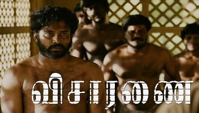 Visaranai Movie Online
