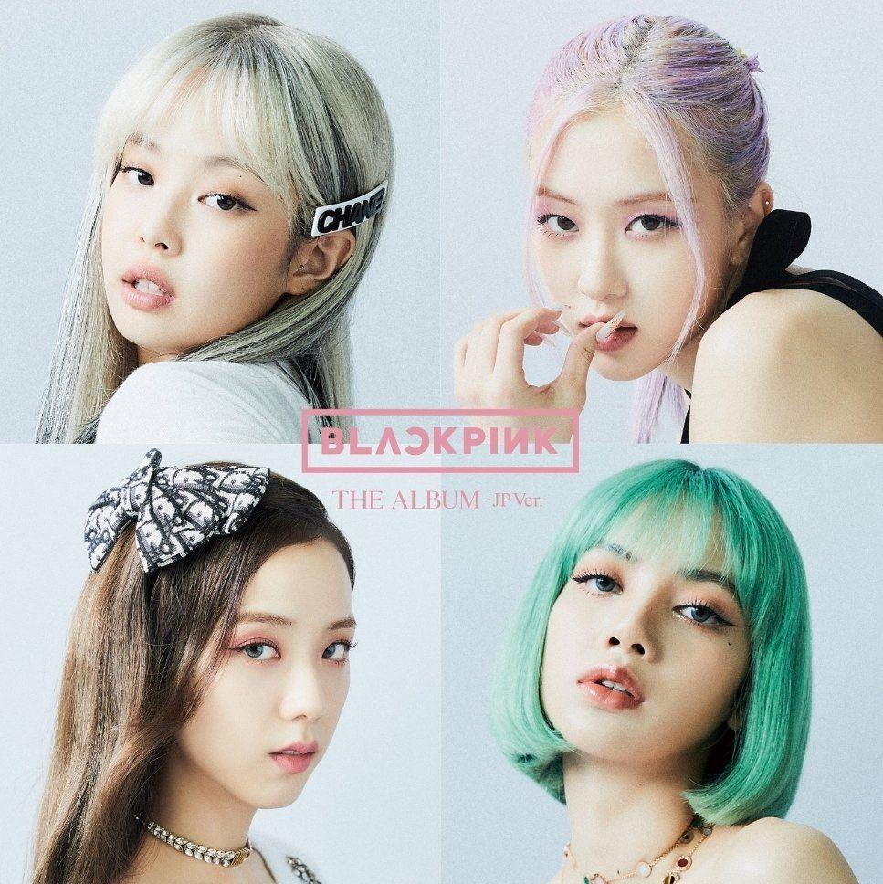 Blackpink - Lovesick Girls (JP Ver.)