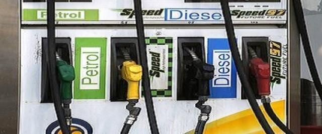 गुरुवार, 11 अप्रैल: जानिए आज के पेट्रोल-डीजल के भाव