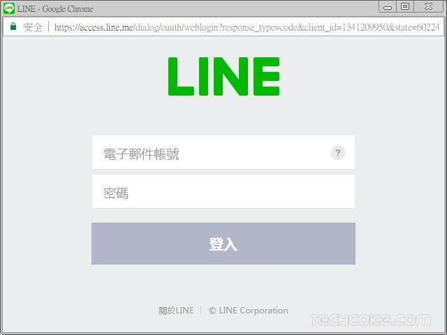 Line 分享按鈕:文章分享語法相容網頁版、行動裝置、APP_002