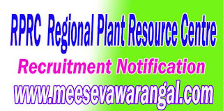 RPRC (Regional Plant Resource Centre) Recruitment Notification 2016 www.rprcbbsr.com