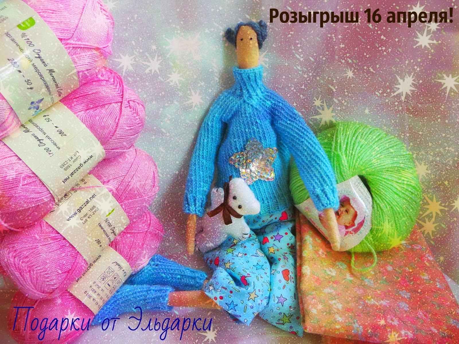 http://innaryabina.blogspot.ru/2014/02/1.html