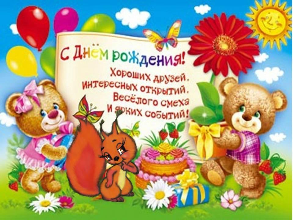 Поздравление маленькой девочке 3 годика