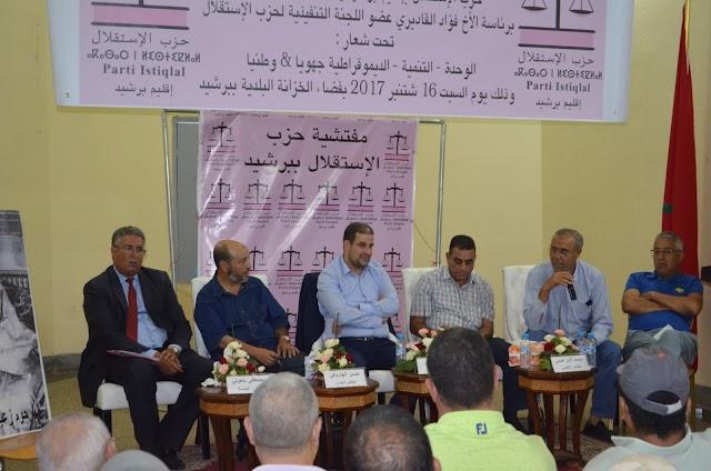 حزب الاستقلال يعتزم الحفاظ على المقعد البرلماني خلال الانتخابات الجزئية لدائرة برشيد