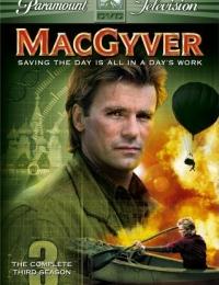 MacGyver 3 | Bmovies