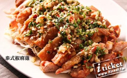 台中泰極雲泰緬料理-四人豪華海陸風味套餐券