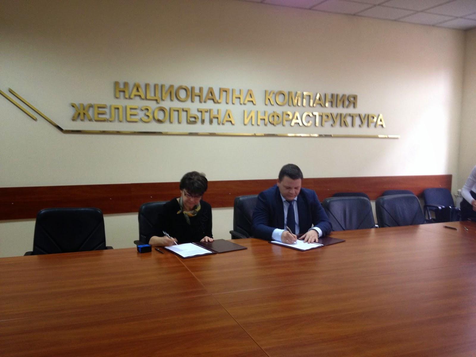 Подписване на договора Елин Пелин - Ихтиман