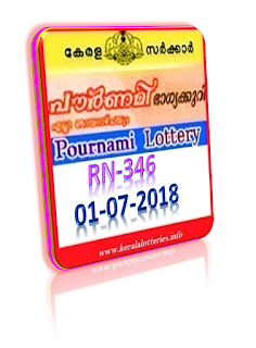 kerala lottery result from keralalotteries.info 01/07/2018, kerala lottery result 01-07-2018, kerala lottery results 01-07-2018, POURNAMI lottery RN 346 results 01-07-2018, POURNAMI lottery RN 346, live POURNAMI   lottery RN-346, POURNAMI lottery, kerala lottery today result POURNAMI, POURNAMI lottery (RN-346) 01-07-2018, RN 346, RN 346, POURNAMI lottery RN346, POURNAMI lottery 01-07-2018,   kerala lottery 01-07-2018, kerala lottery result 01-07-2018, kerala lottery result 01-07-2018, kerala lottery result POURNAMI, POURNAMI lottery result today, POURNAMI lottery RN 346,   www.keralalotteries.info-live-POURNAMI-lottery-result-today- lottery result POURNAMI today, kerala lottery POURNAMI today result, POURNAMI kerala lottery result, today POURNAMI tamil, kerala-lottery-results, keralagovernment, POURNAMI lottery result, lottery result, POURNAMI lottery today   result, POURNAMI lottery results today, kerala lottery daily chart, kerala lottery daily lottery today draw result, kerala lottery online   purchase, kerala lottery prediction, kerala lottery drawing machine, kerala lottery entry result, kerala lottery easy formula, kerala lottery final guessing, kerala lottery formula 2018 tamil, kerala lottery formula 2018 kerala kerala lottery guessing number today, kerala lottery guessing today, kerala lottery formula tamil, kerala lottery leRN result,  tamil, kerala lottery guess, kerala lottery guessing number tips tamil, kerala lottery group, kerala lottery guessing method, kerala lottery head, kerala lottery full result, kerala lottery first prize, kerala lottery guessing office, kerala lottery hack, kerala lottery how to play in tamil, kerala state lottery today, kerala lottare, kerala lottery result, lottery result today, kerala lottery today, kerala  pictures kerala lottery, kl result, yesterday lottery results, lotteries results, keralalotteries, kerala lottery, keralalotteryresult, kerala lottery result, kerala lottery result   live, kerala lottery today, kerala lottery history, kerala lottery hindi, kerala lottery how to play, kerala lottery result today, kerala online lottery online lottery results, kerala   results, kerala   lottery live, POURNAMI,  kerala lottery how to win, kerala lottery how to calculate, kerala lottery how to guess, kerala lottery in tamil, kerala lottery india, kerala lottery in today result, kerala lottery in telugu, kerala lottery info, lottery draw, lottery result today, kerala lottery results today, lottery how to play, kerala lottery draw, lottery result today, kerala lottery today kerala lottery result, POURNAMI lottery results, kerala lottery result today , kerala lottery jackpot number, kerala lottery kerala lottery result, kerala lottery karunya today result, kerala lottery kollam, evening result, kerala lottery idea, kerala lottery in technical, kerala lottery in pondicherry friends, kerala lottery jackpot, kerala lottery jahiya se holi, kerala lottery may 2018, kerala lottery jackpot resultkerala lottery lucky number, keralalottery formula, kerala jawani,  kerala lottery karunya, kerala lottery kerala lottery, kerala lottery kulukkal, kerala lottery karunya plus, kerala lottery kanippu, kerala lottery kerala lottery entry number, online buy, buy kerala lottery online result, gov.in, picture, image, images, pics, kerala lottery fax, kerala lottery facebook, kerala lottery formula in tamil holi ke baad, kerala kerala lottery results, kerala  kerala lottery result today, kerala lottery result live, kerala lottery bumper result, kerala lottery result yesterday, lottery in tamil language, kerala lottery in tamilnadu, khela, kerala lottery kulukkal video, kerala kerala lottery lottery, kerala lottery list,today kerala lottery result POURNAMI, kerala lottery results today POURNAMI, POURNAMI lottery today, today lottery result POURNAMI, POURNAMI lottery   lottery guessing number kerala lottery evening, kerala lottery