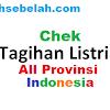 Cara Cek tagihan listrik PLN Di seluruh Provinsi Indonesia | Informasi Internet