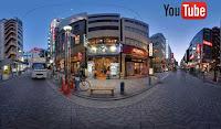 Youtube 360 Derece Video Filtreleme Özelliği