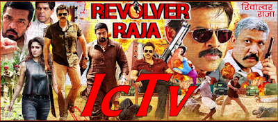 Revolver Raja 2017 Hindi Dubbed DTHRip 350Mb world4ufree.to , South indian movie Revolver Raja 2017 hindi dubbed world4ufree.to 480p hdrip webrip dvdrip 400mb brrip bluray small size compressed free download or watch online at world4ufree.to