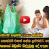 Polythene one end to safely use them Believe what