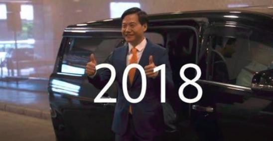 xiaomi review 2018