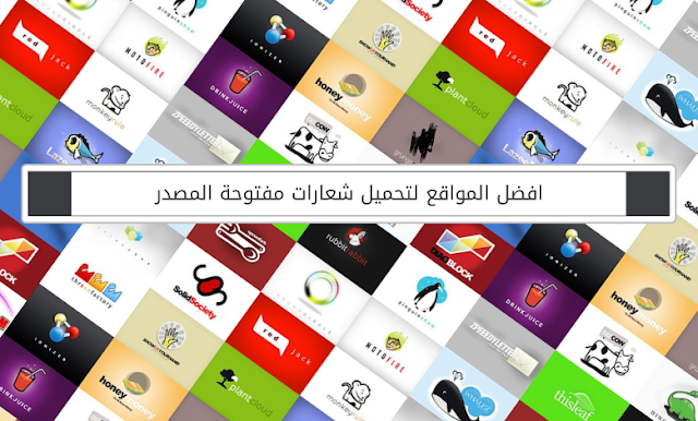 12-best-site-to-download-slogans-professional-open-source