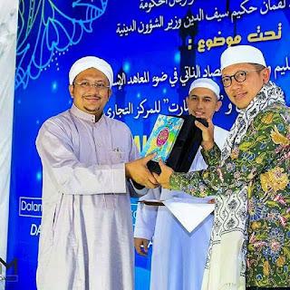 Mentri Agama RI Hadiri Halal Bi Halal di Pondok Pesantren Darullughah Wadda'wah