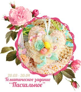 http://www.bee-shabby.ru/2017/03/blog-post_20.html