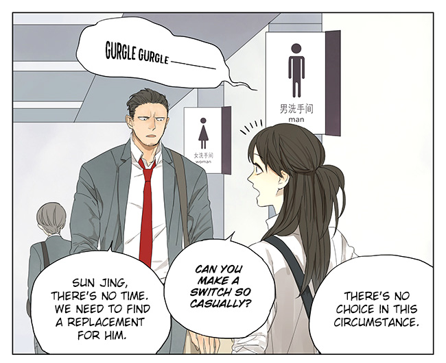 Tamen De Gushi - Chapter 104
