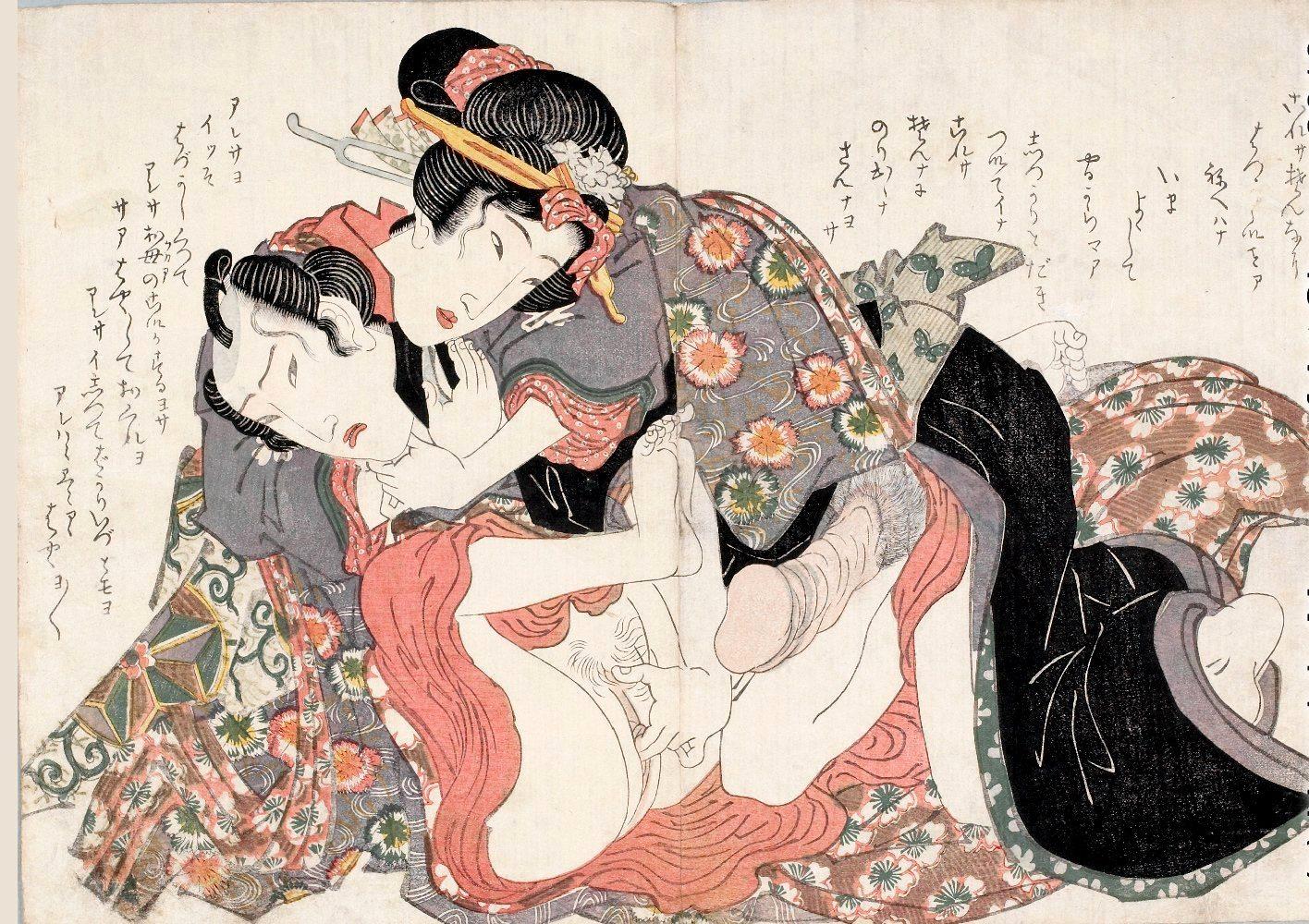 Pin En Geishas Modernas
