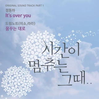 Download Lagu MP3 Video Lyrics Jung Dong Ha – It's Over You (At the Moment.. OST Part.1) Mp4 Drama