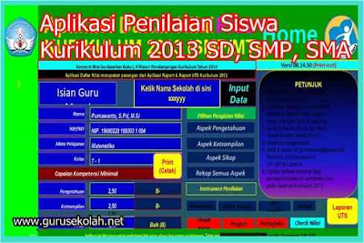 Aplikasi Penilaian Siswa Kurikulum 2013 SD, SMP, SMA