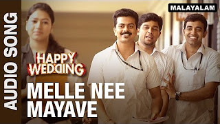 Melle Nee Mayave (Audio Song) _ Happy Wedding _ Soubin Shahir, Sharafudeen & Siju Wilson