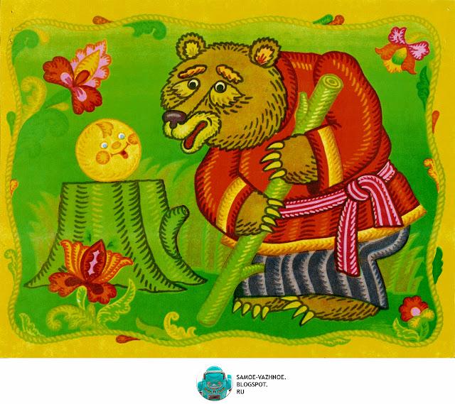 Картинки-сказки З. Граевская, В. Белкина 1989. Собери картинку СССР. Колобок мозаика, пазл