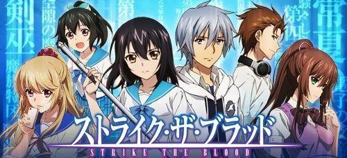 Anime Strike the Blood 2 temporada