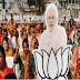 उम्मीद पर खरा नागालैंड, त्रिपुरा बीजेपी खुश; मेघालय मे कांग्रेस बड़ी पार्टी, किन्तु बहुमत से पीछे