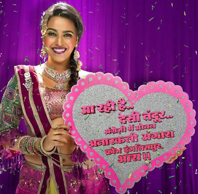 first look anaarkali of aaraah - swara